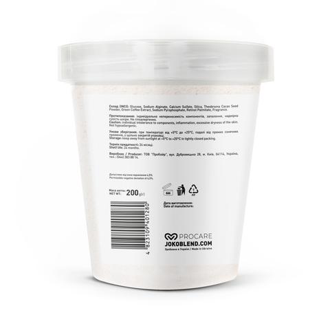 Маска гидрогелевая Cacao Power Joko Blend 200 г (3)