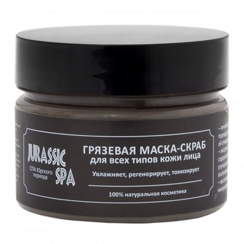 JS Маска-скраб увлажняющая для всех типов кожи лица 100мл