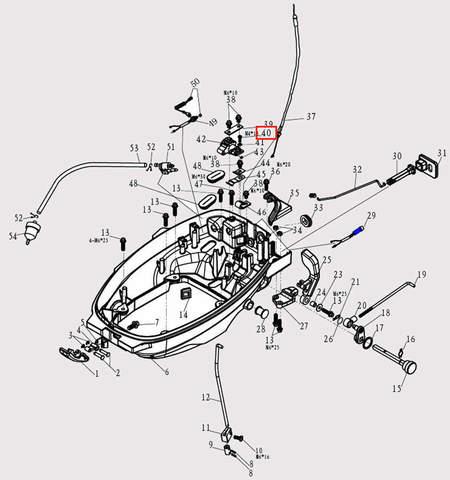 Опора для лодочного мотора F9.8 Sea-PRO (2-42)