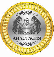 Ваш индивидуальный дизайн на монете.
