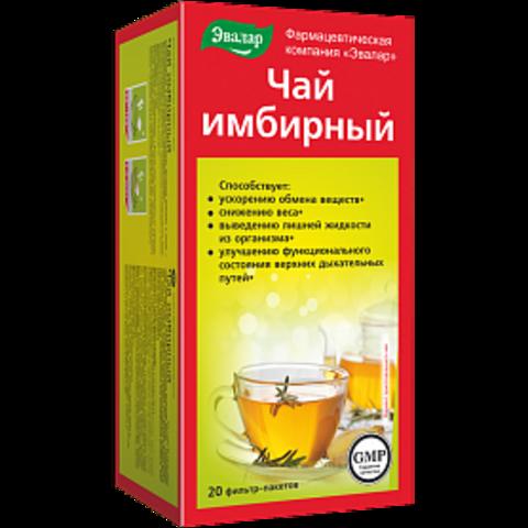 Чай имбирный  20 ф/п