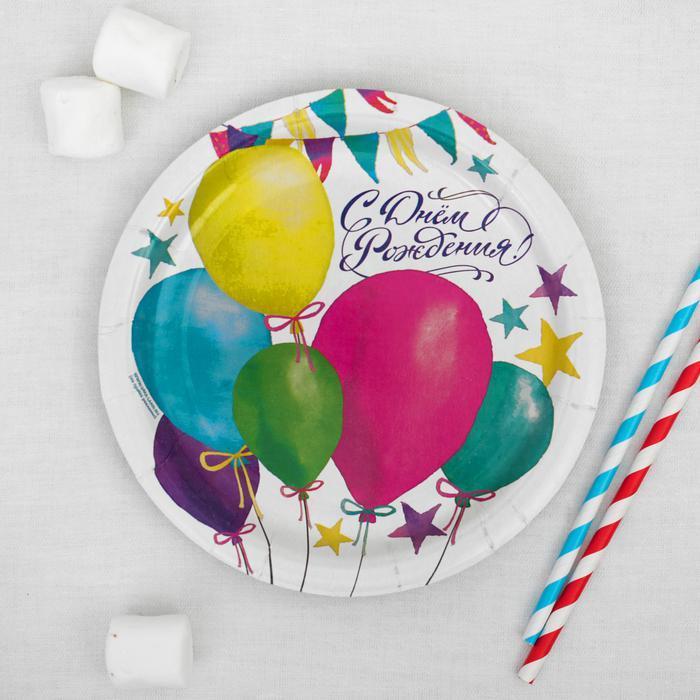 вписывает открытка днем рождения шарики воздушные из цветной растения очень красивы
