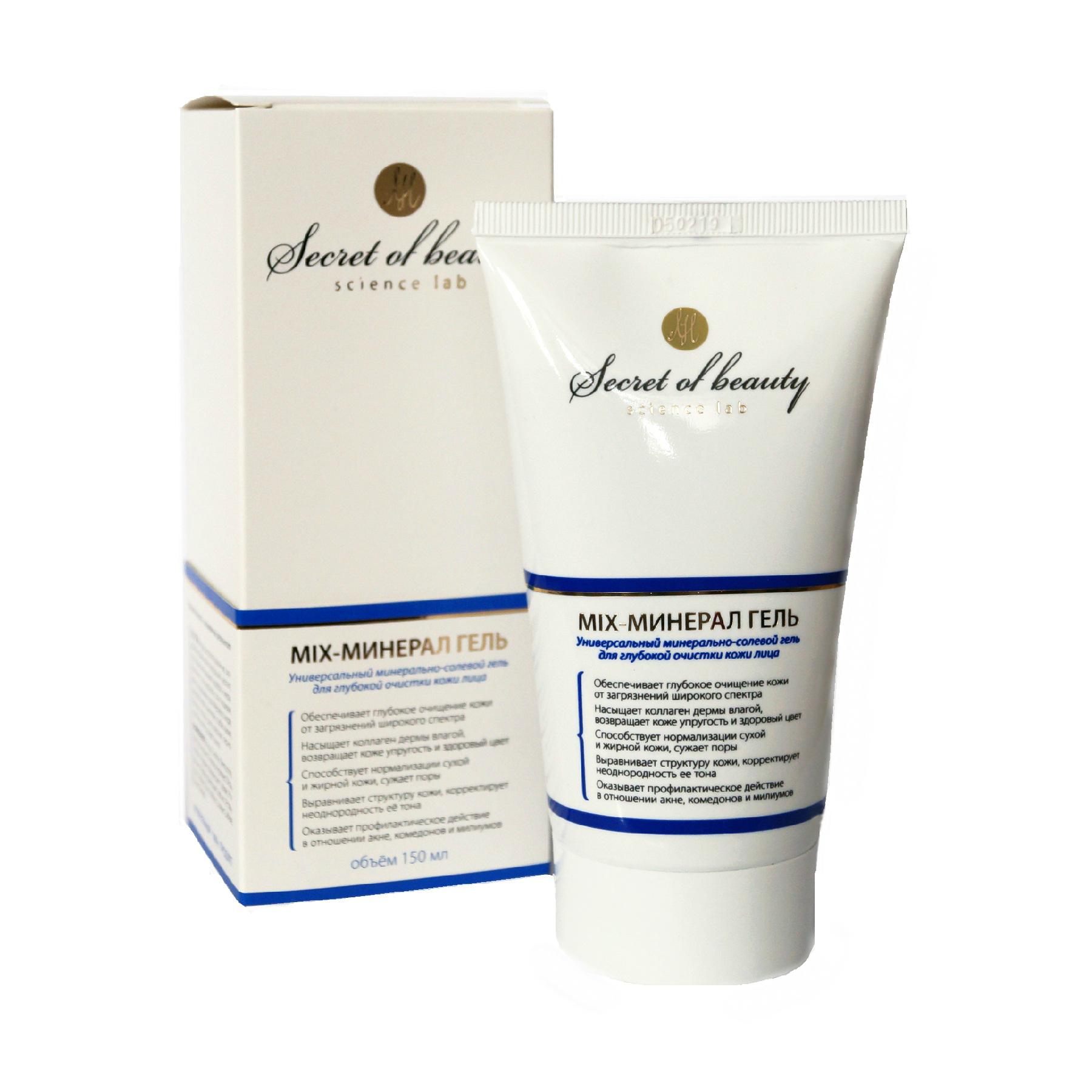 Mix- минерал гель, универсальный минерально- солевой гель для глубокой очистки кожи лица