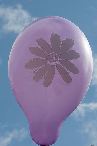 Шары воздушные для детских садов и школ