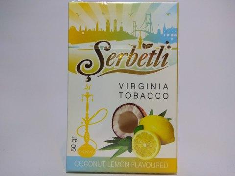 Табак для кальяна SERBETLI Coconut Lemon 50gr