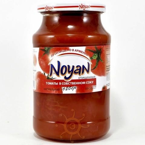 Томаты очищенные в собственном соку Noyan, 920г