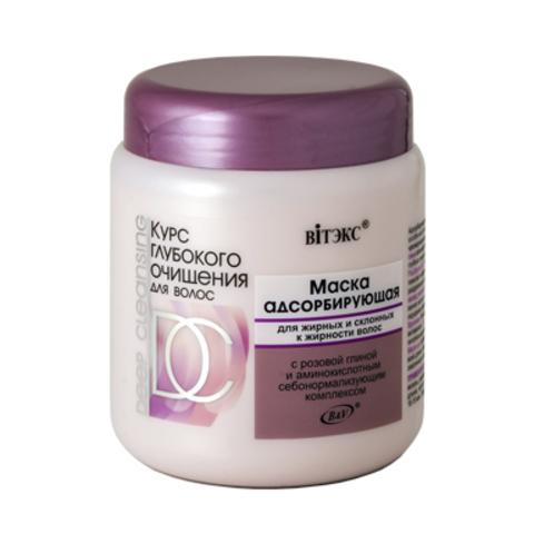 Витэкс Курс глубокого очищения для волос Маска адсорбирующая для жирных и склонных к жирности волос 200 мл