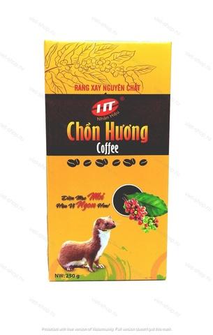 Вьетнамский молотый кофе Hoang Trung Ласка (Chon), 250 гр.