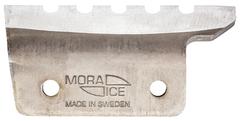 Сменный зубчатый нож MORA ICE высокопроизводительный для шнека 200мм (с болтами для крепления ножей)