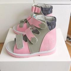 Детская лечебная обувь