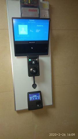 Скуд-Алко биометрический контроллер PERcO
