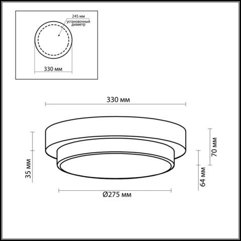 Настенно-потолочный светильник влагозащищённый 2746/3C серии HOLGER