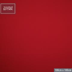 Креп полиэстеровый с эластаном цвета фуксии