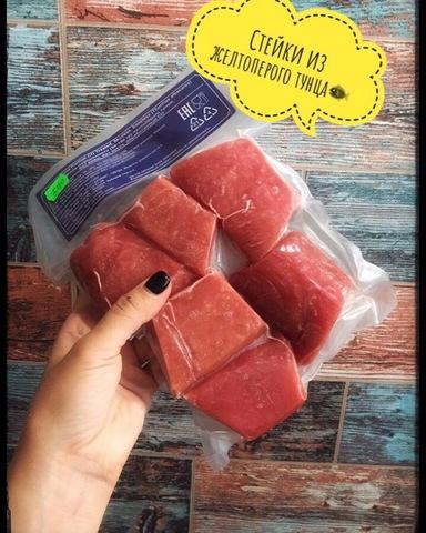 Стейки из филе тунца 500 грамм. (Цена указана за упаковку)