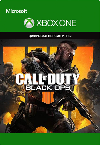 Xbox Store Россия: Xbox One Call of Duty: Black Ops 4 (цифровой ключ, русская версия)