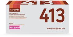 Картридж CE413A пурпурный (305a)