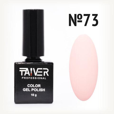Гель-лак TAIVER 73