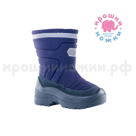 Сапоги зима, цвет синий, Котофей 564077-42
