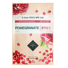 Etude House Therapy Air Mask Pomegranate - Маска тканевая с экстрактом граната