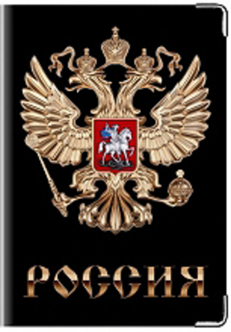 """Обложка для паспорта """"Россия. Герб"""" (2)"""