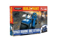 Build+Paint: Space Marines Bike Attack