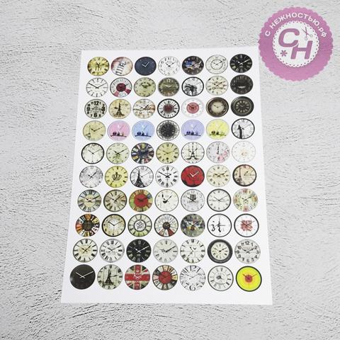 Часы - декоративные картинки для кабошонов, 2,6 см, 1 лист.