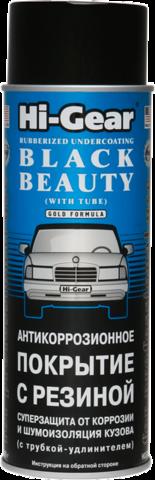 5754 Антикоррозийное покрытие с резиновым наполнителем (аэрозоль)  BLACK BEAUTY WITH TUBE 4, шт