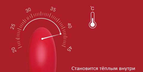 Греющийся вибратор для клитора и точки G - Sensevibe Warm - 16 см, красный