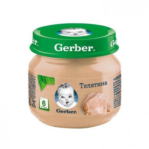 Мясное пюре Gerber® «Телятина» 80г