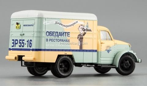 GAZ-51 Van advertising Dine in restaurants DIP 1:43