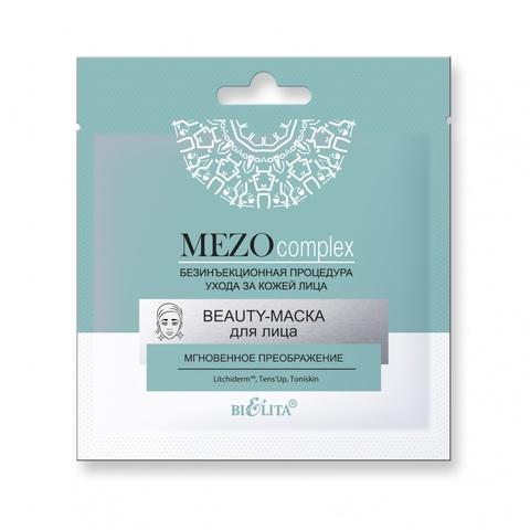 Белита Mezocomplex Маска для лица на нетканой основе Beauty-маска