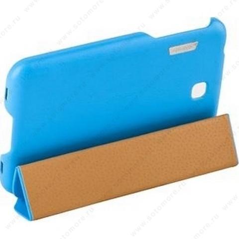 Чехол-книжка Jisoncase Executive для Samsung Galaxy Tab 3 7.0 SM-T2100/ SM-T2110 голубой JS-S21-03H40