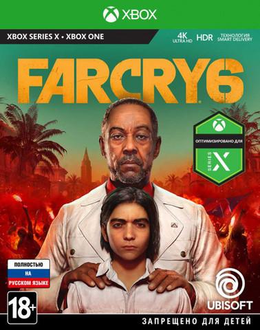 Far Cry 6 (Xbox One/Series X, русская версия)