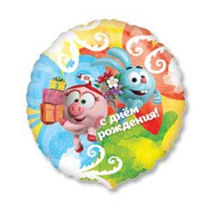 Фольгированный шар С Днем Рождения Смешарики 18