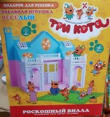 Забавная игрушка для ребенка- Три кота