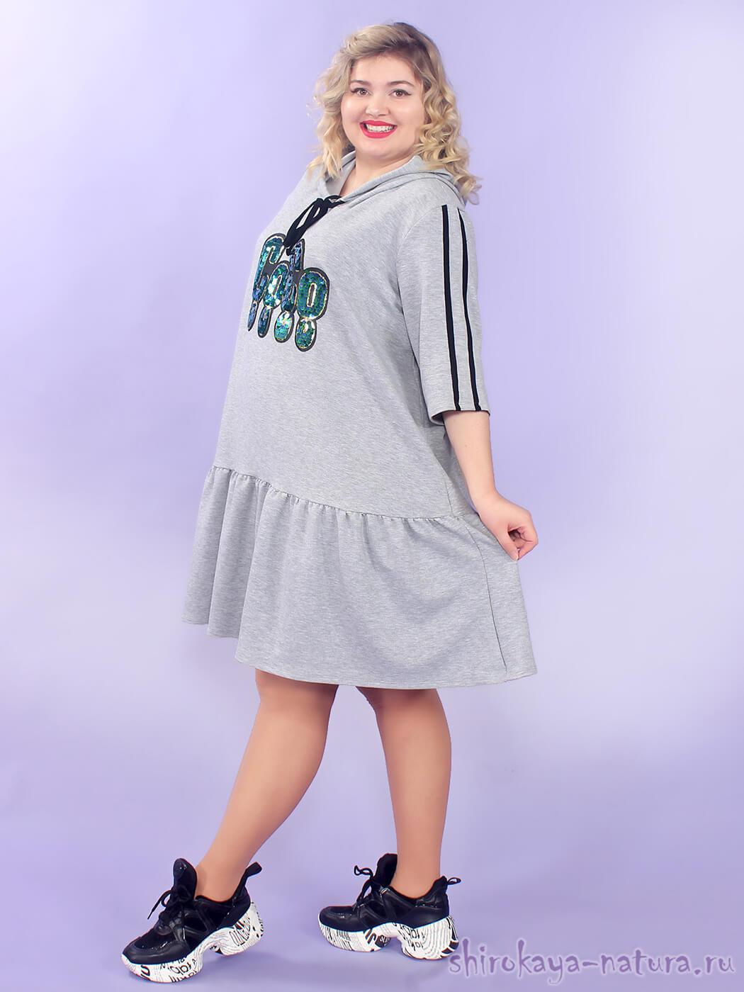 Спортивное платье Coco