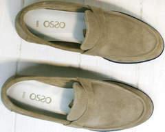 Туфли женские лоферы замша Osso 2668 Beige.