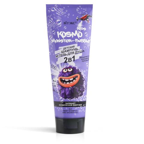 Витэкс Kosmo Kids  Детский шампунь и гель для душа Monster-Bubble 2 в 1 250мл