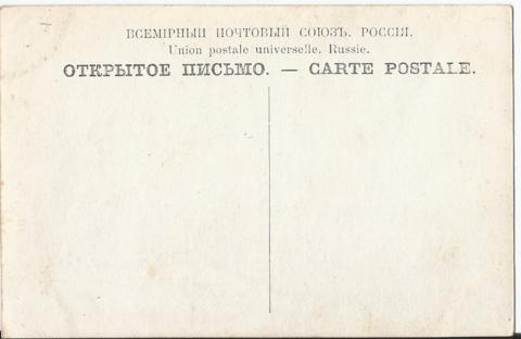 С. Пшибышевский