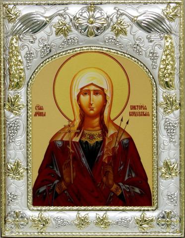 Серебряная икона именная Виктория Кордубская 18x14см