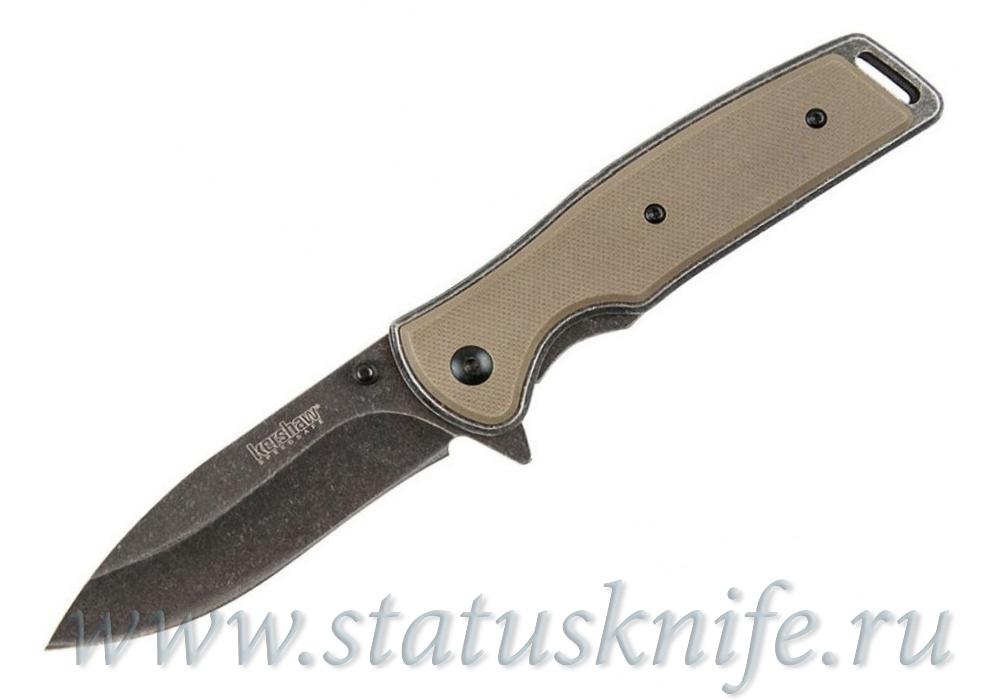 Нож KERSHAW Bevy S1329 - фотография