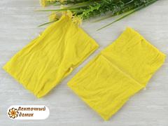 Повязки нейлоновые широкие 10 см желтые