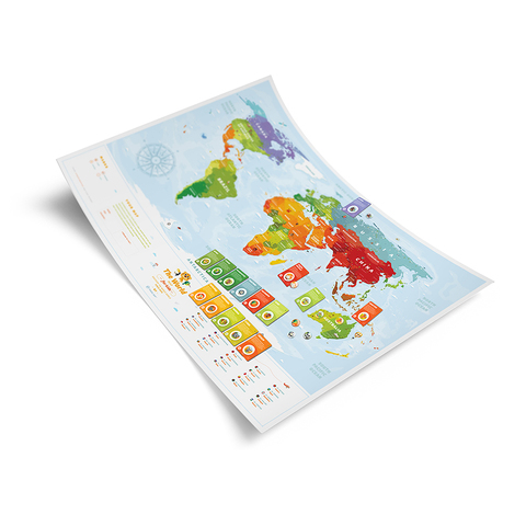 Карта Travel Map Kids Animals