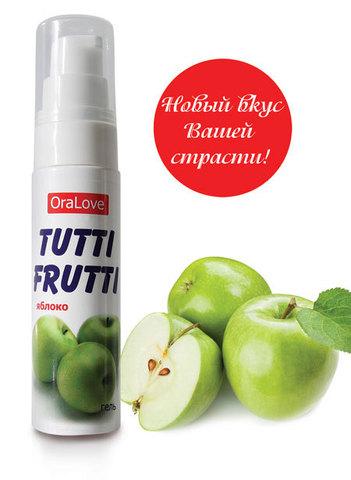 Гель-смазка Tutti-frutti с яблочным вкусом - 30 гр.