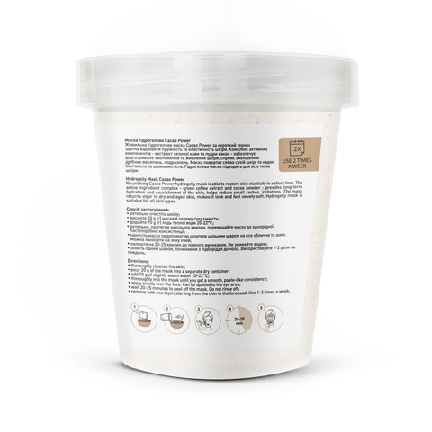 Маска гидрогелевая Cacao Power Joko Blend 200 г (4)