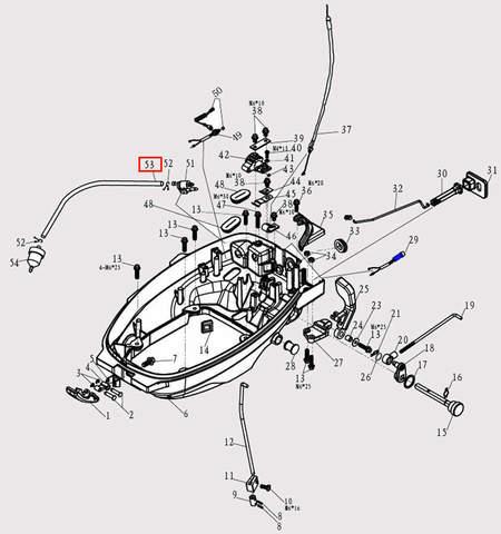 Шланг для лодочного мотора F9.8 Sea-PRO (2-53)