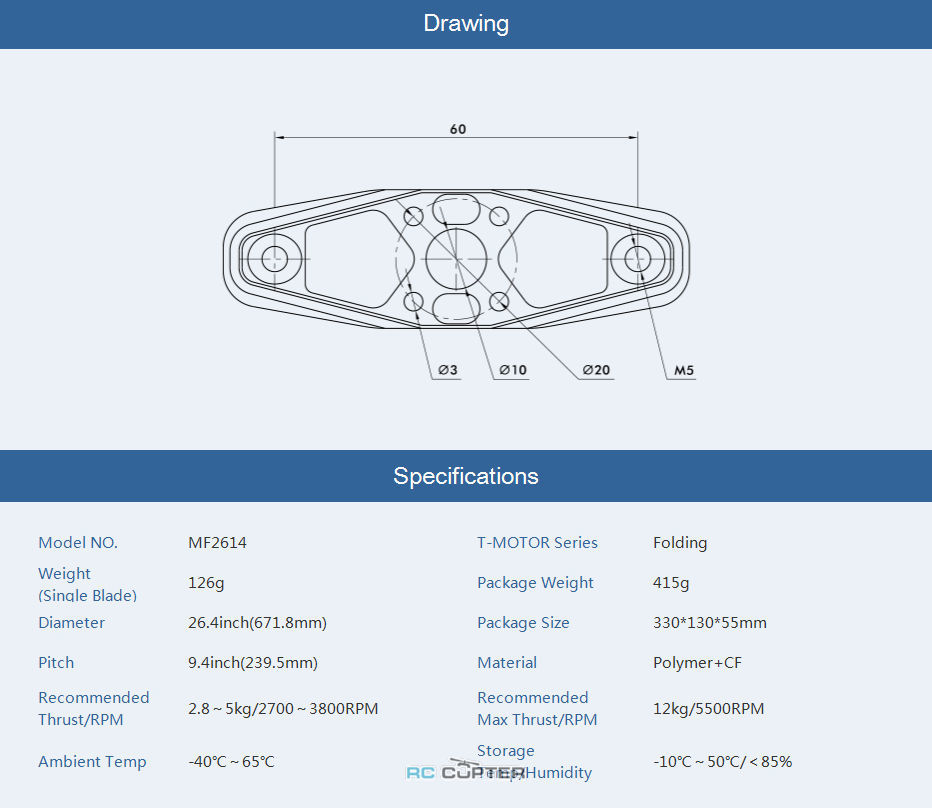 propeller-polimernyy-skladnoy-mf-2614-t-motor-para-15.jpg