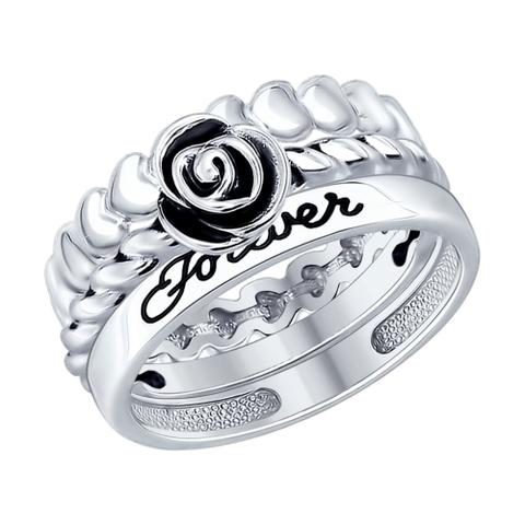 94012171 -Сет из трех колец из серебра