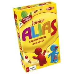 Travel: Alias Junior