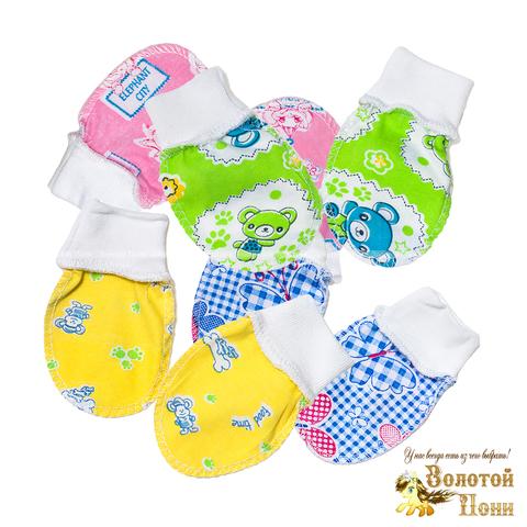 Царапки хлопок новорожденным (0-3) 200713-BK368P